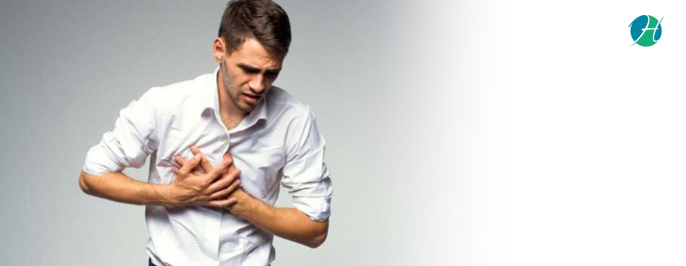 Chest Pain: Causes and Treatment | HealthSoul